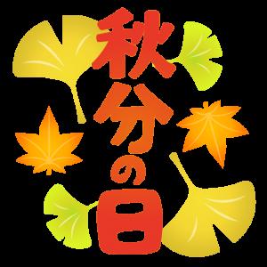 kisetsu9gatsuShubunnohi01_016